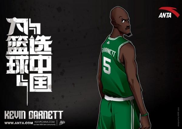Kevin-garnett-anta-chinese-sign-2-600x424